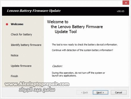 lenovo ideapad z400 z500 battery not charging fix 1