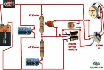كتاب يحتوى على اكثر من 100 دائرة باستخدام الترانزستور 100TransistorCircuits