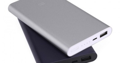 Xiamo PowerBank Mi2