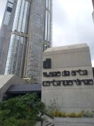 Museum of Contemporary Art, Caracas