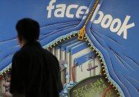 Facebook trending news