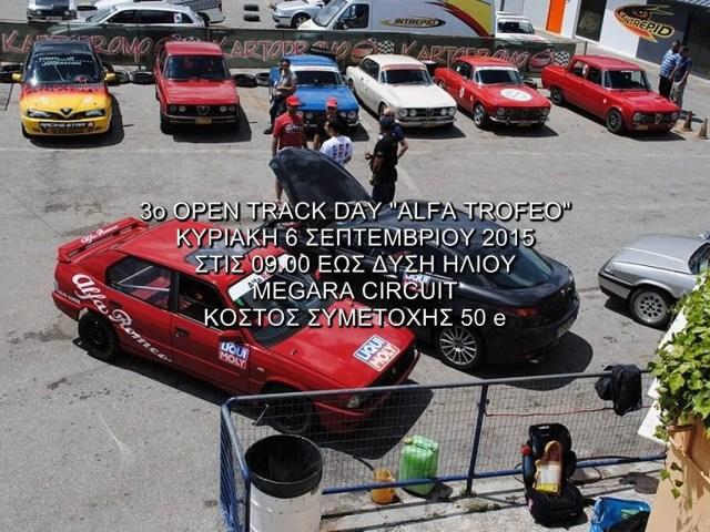 3o open track day «alfa trofeo» 06-09-2015 megara circuit.