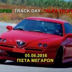"3o OPEN TRACK DAY ""ALFA TROFEO""2016 alfaclub.gr"