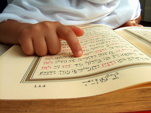التعامل مع القرآن من النص إلى رؤية العالم