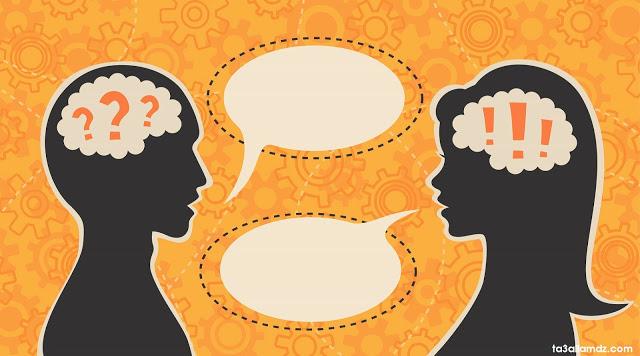الكفاية اللغوية وخاصية التميز البشري
