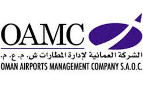 """17 أكتوبر 2001  """" العمانية لإدارة المطارات """" تتولى تشغيل مطاري السيب وصلالة"""