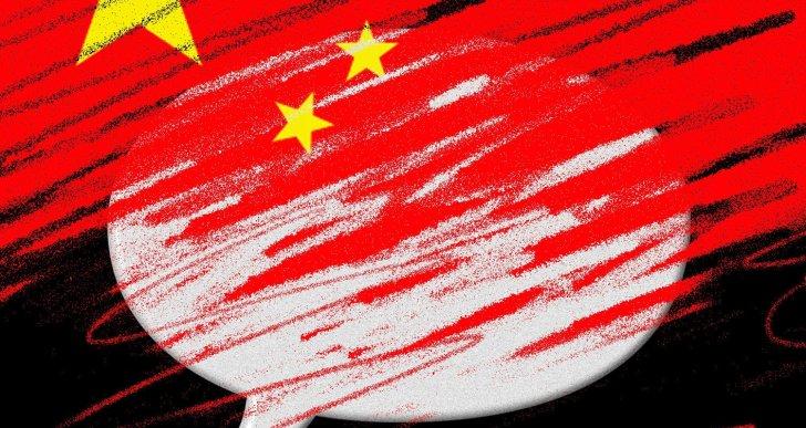 التهديد الصيني للخطاب الأمريكي