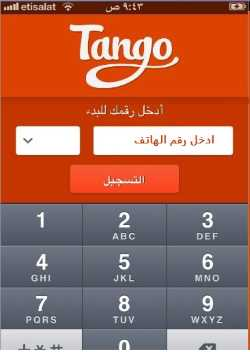 tango-register-screenshot