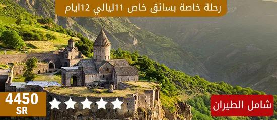 عروض سياحية اذربيجان