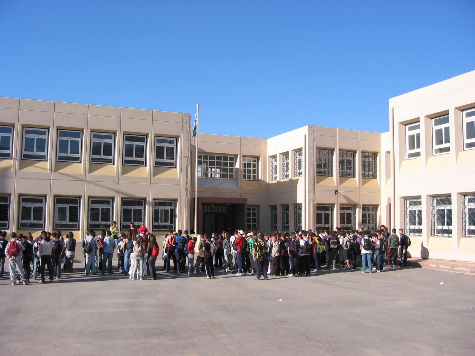 Αποτέλεσμα εικόνας για διεύθυνση πρωτοβάθμιας εκπαίδευσης μεσσηνίας