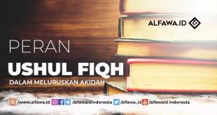 Peran Ushul Fiqh Dalam Meluruskan Akidah