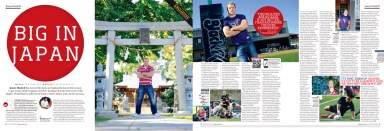 Rugby World Magazine: feature shoot with England ruby international, James Haskell