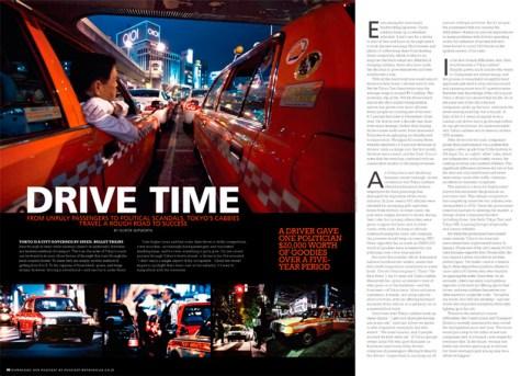 Doube-page spread, Metropolis magazine