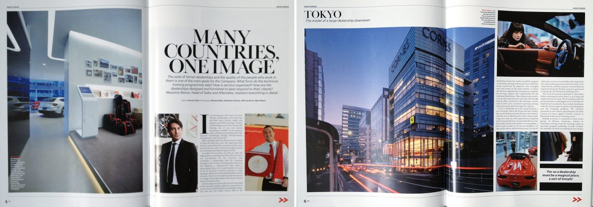 Photos of the Cornes Ferrari showroom, Tokyo for Ferrari Magazine