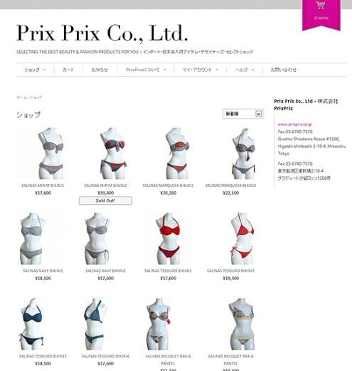 Salinas product photography & website design