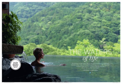 Feature on Hakone for SAS Airlines magazine