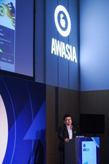 AWAsia_2017-4846