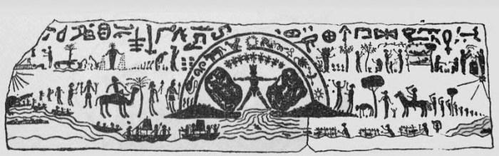 hercules-egipcio