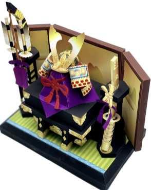 Altare del samurai