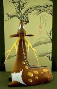 Arte figurativa giapponese Ito Jakuchu - Cervo