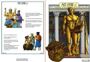 Miti latini