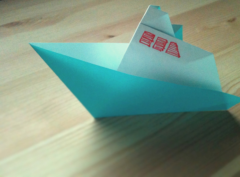 The origami boat