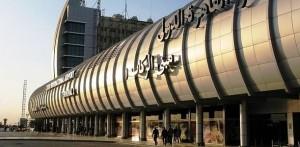 El aeropuerto internacional de El Cairo, donde las fuentes espiados funcionarios de seguridad israelíes y egipcias de reuniones para discutir la cooperación para luchar contra los terroristas en el Sinaí.  Foto: El aeropuerto internacional de El Cairo.
