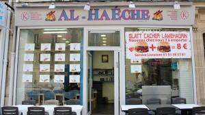 Al Haeche restaurant. Photo: Courtesy.