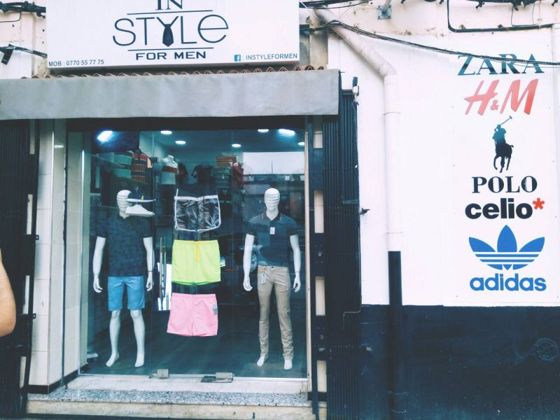In style For Men Algérie coupons Mostaganem 1