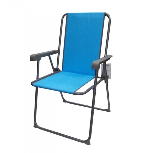 Chaise pliante AC5405