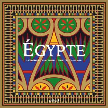 Egypte c'est le rêve