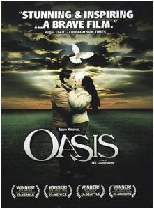 OASİS_GÖRSEL