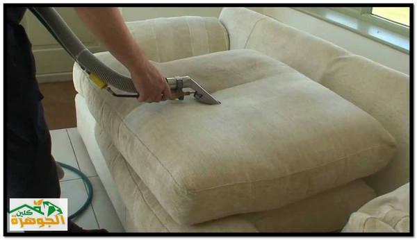 شركة الصفرات لتنظيف الكنب بالرياض