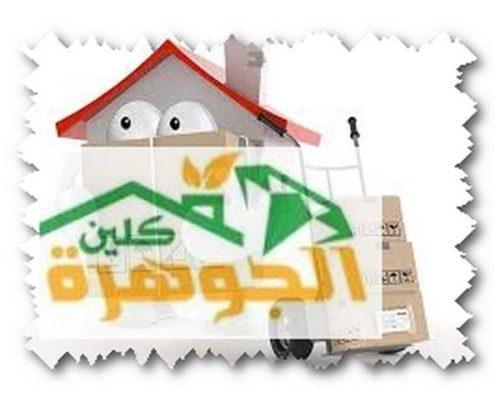 شركة نقل عفش من الرياض الى خميس مشيط