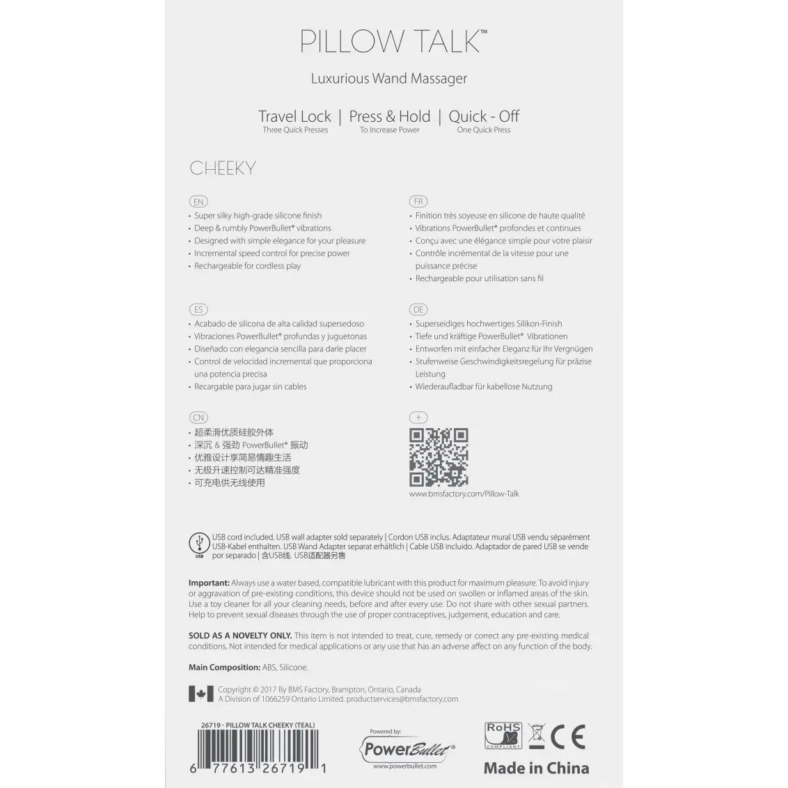 Pillow Talk Cheeky Silicone Rechargeable Wand Massager