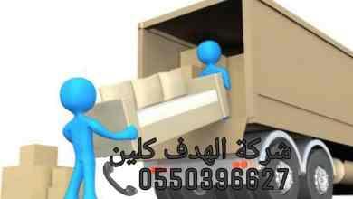 Photo of شركة نقل اثاث بعرعر