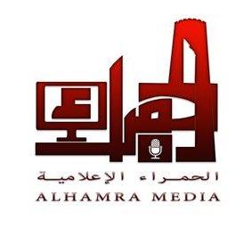 شبكة الحمراء الإعلامية