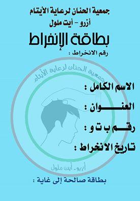 10342834_615134428632994_7033857252737324238_n