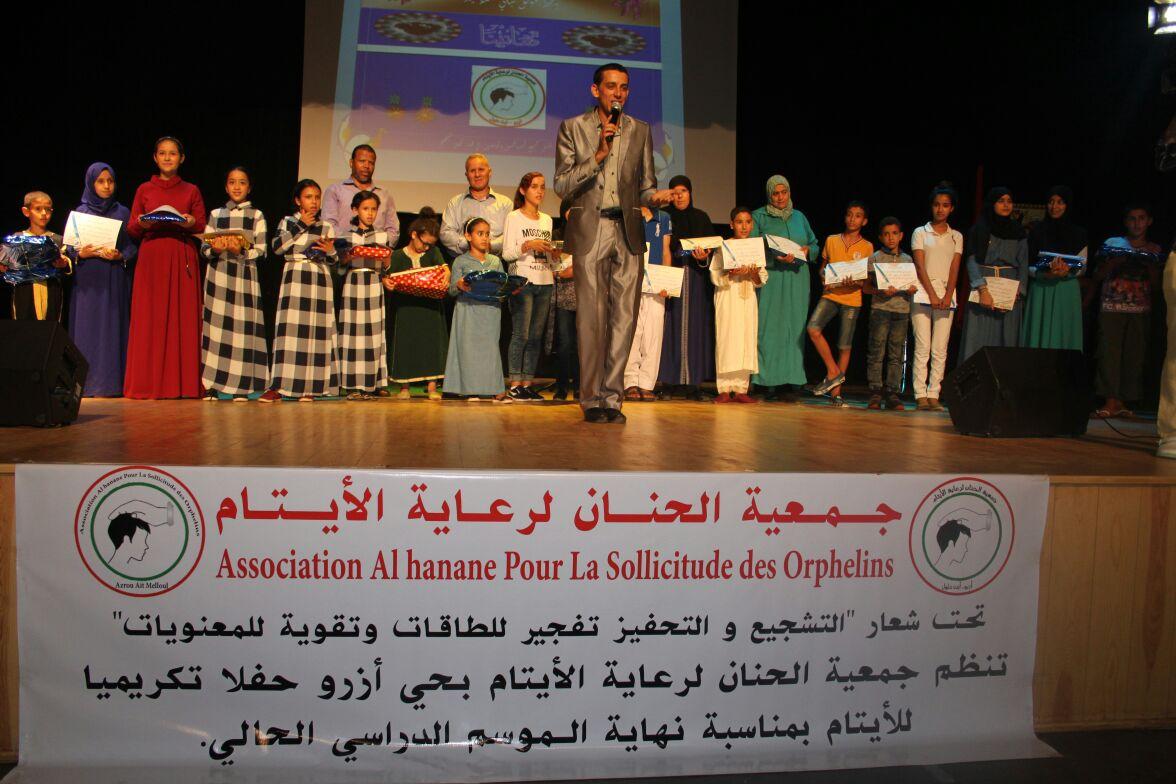 جمعية الحنان لرعاية الأيتام بأزرو تختتم أنشطتها للموسم الدراسي 2015/2016