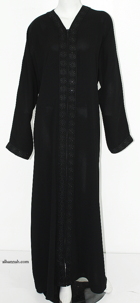 Abaya - Manal Style