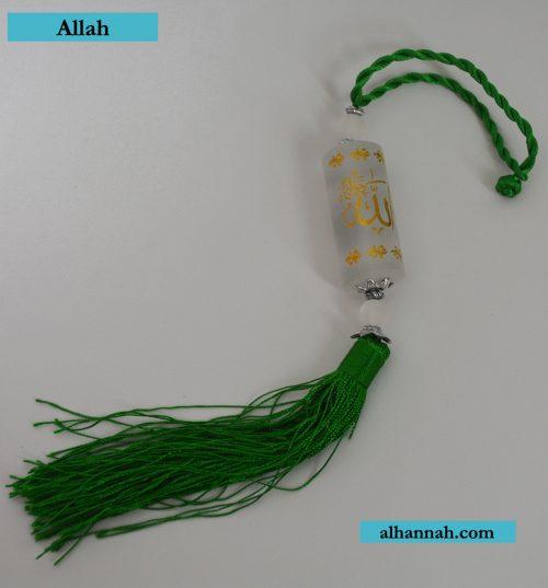 Glass Bead Islamic Ornament gi909