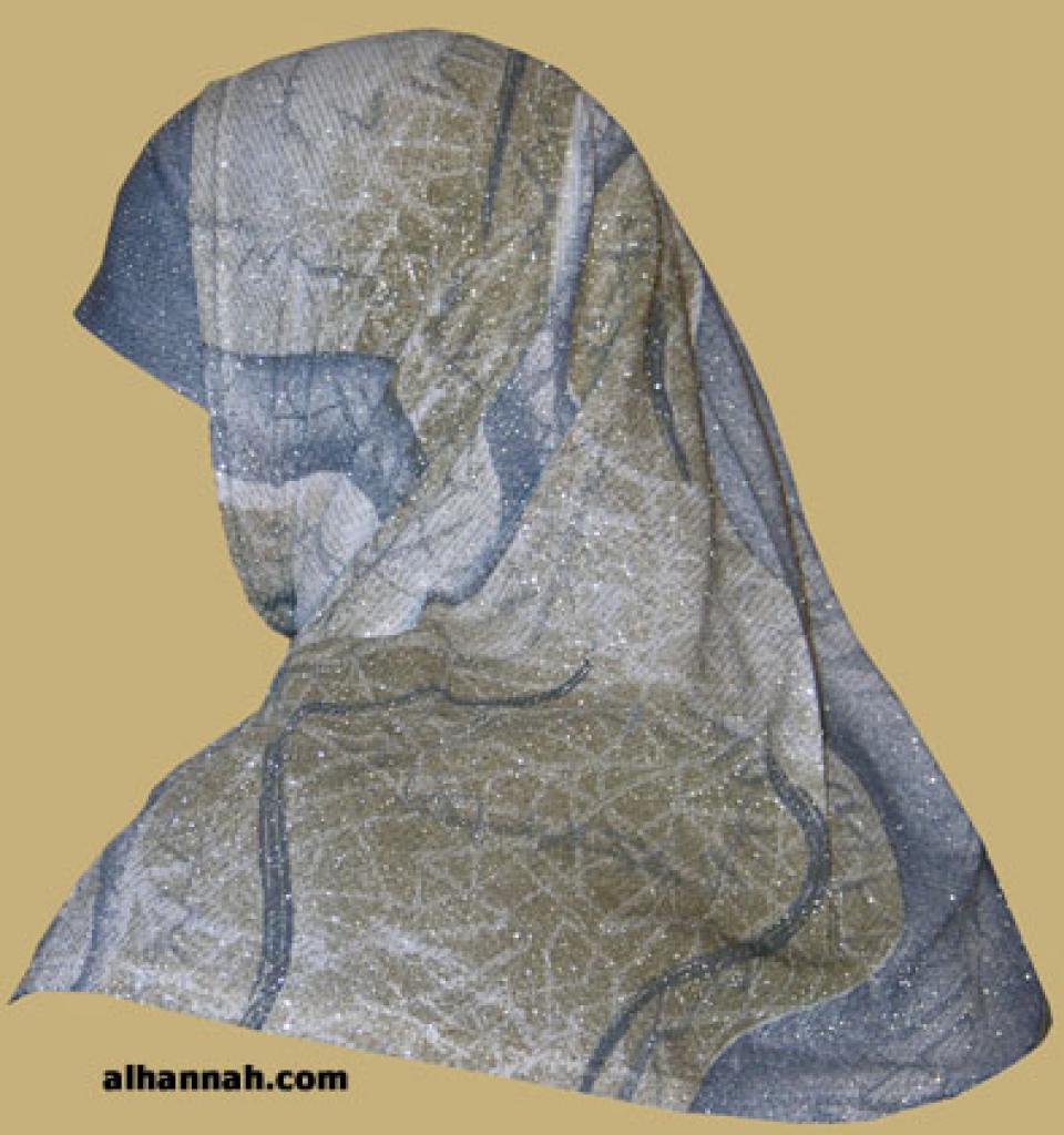 Al Amira 2 Piece Religious Veil hi1092