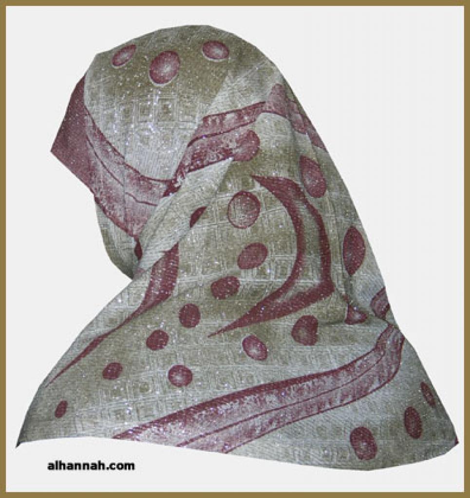 Al Amira 2 Piece Religious Veil hi1096