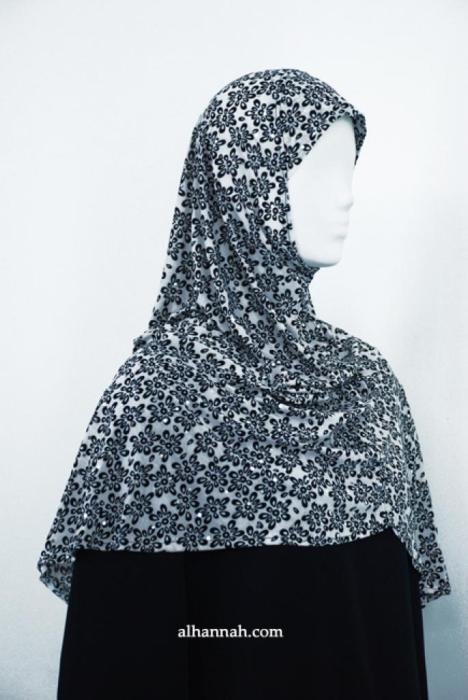 Al Amira 2 Piece Religious Veil  hi1897