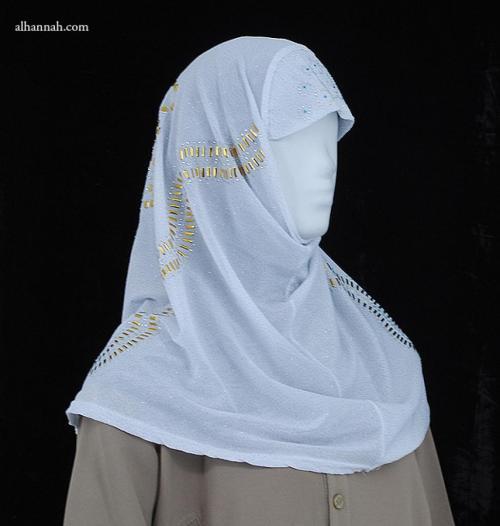 Al Amira One Piece Religious Veil hi1974