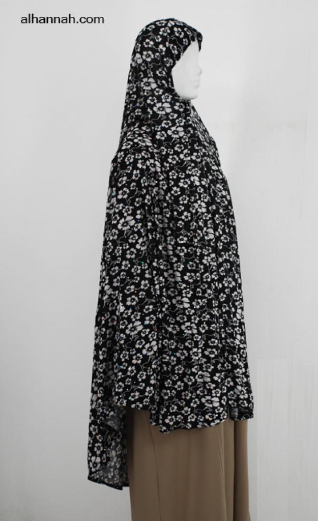 Deluxe Printed Al Amirah Hijab hi1978