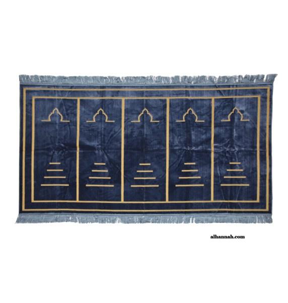 5 Person Woven Turkish Prayer Rug ii1044