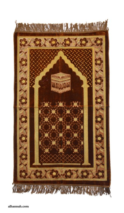 Turkish Prayer Rug With Kaaba Design ii1062