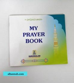 My Prayer Book ii1066