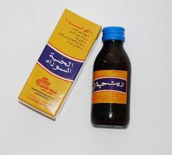 Black Seed Oil ii914